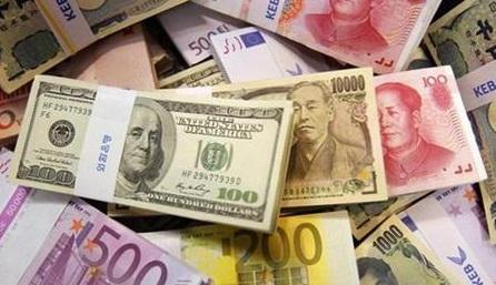 500 Euro Berapa Rupiah