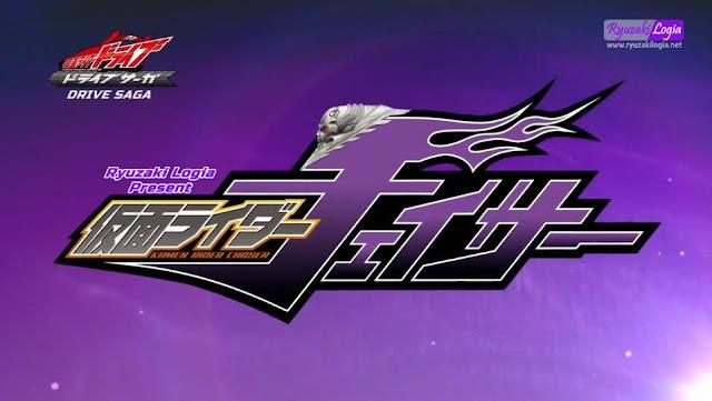 [V-Cinema] Kamen Rider Drive Saga - Kamen Rider Chaser Subtitle Indonesia
