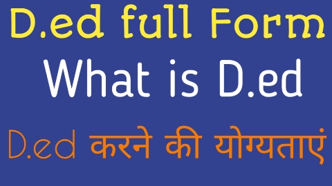 D.ED Full Form in Hindi