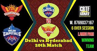 20th Match DC vs SRH IPL 2021 Today Match Prediction 100% Sure Winner
