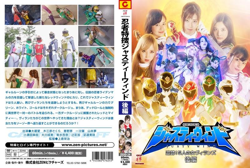 Agen Khusus ZEOD-24 Ninja Justy Wind Vol.02.0
