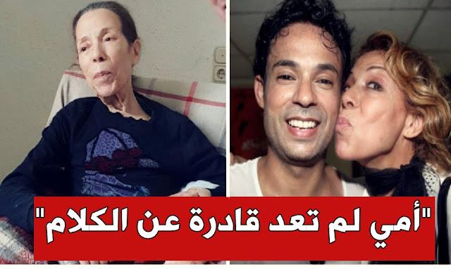 دالي النهدي  سعاد محاسن dali nahdi souad mahassen zahaymer