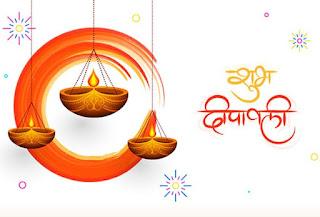 Happy Diwali  2021Quotes   Shayari and Whatsapp status in Hindi and English - Theshayariquotes.xyz