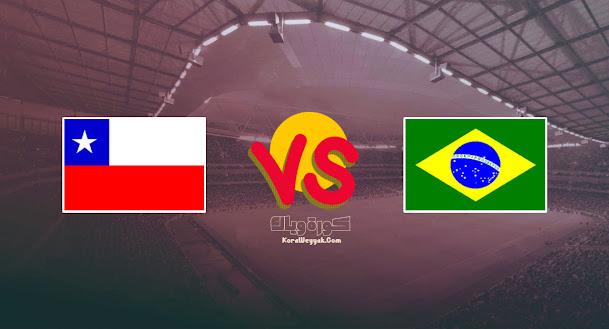 نتيجة مباراة تشيلي والبرازيل اليوم 3 سبتمبر 2021 في تصفيات أمريكا الجنوبية المؤهلة لكأس العالم 2022