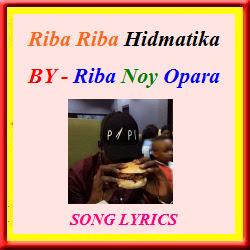 Riva Riva Rival Matha Lyrics By Riba Noy Opara