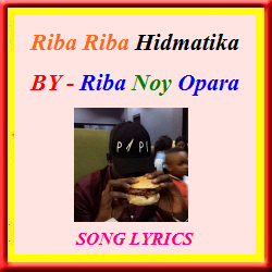 Riva Riva Rival Matha Lyrics By Riba Noy Opara