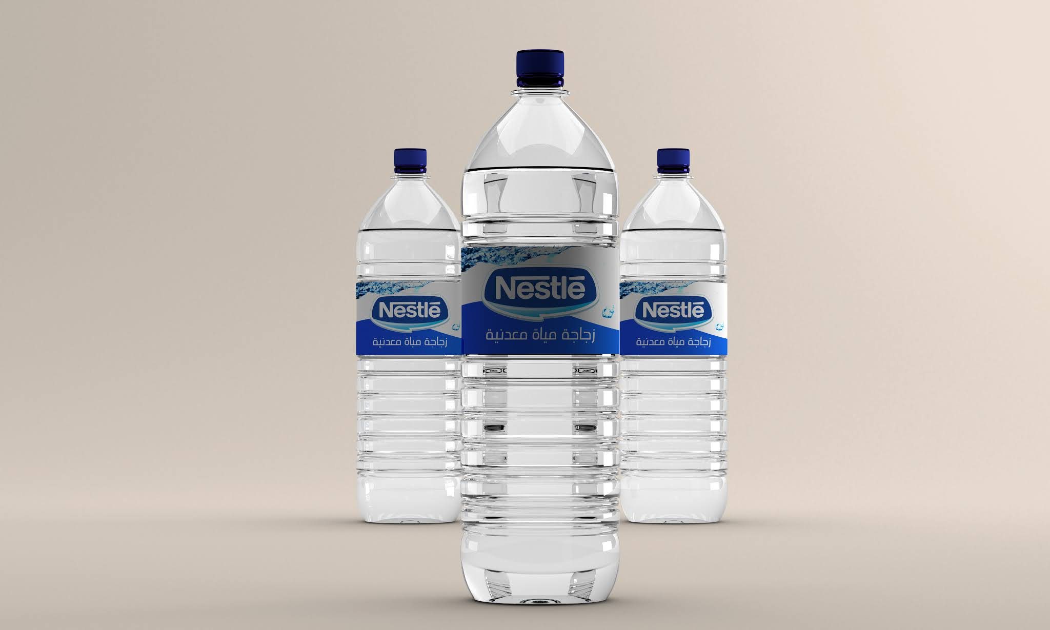 Download a mock up of water bottles to view product design