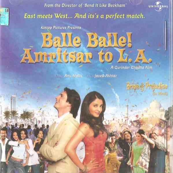O balle balle ji soniya de lyrics Bride and prejudice Gayatri Ganjawala x Sonu Nigam Bollywood Song
