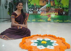Best Rangoli Designs for 70th Independence Day