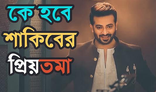 Sakib khan upcoming movie Priyotoma 2021