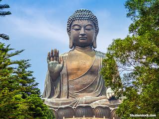 Buddha Status in English 2022