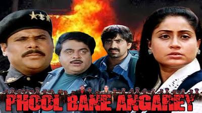 Phool Bane Angarey (2015) Hindi Dubbed HD