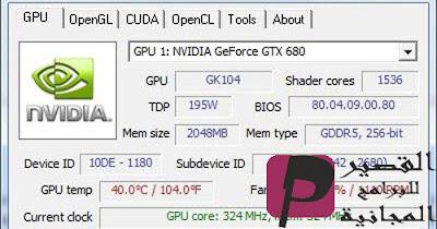 GPU Caps Viewer
