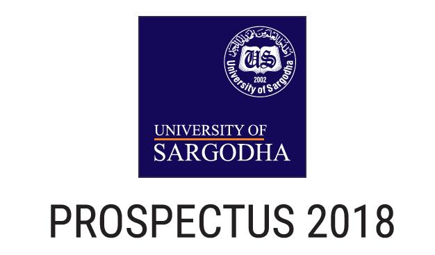 UOS Mianwali & Bhakkar Campus Prospectus - 2018 | Admissions 2018 | University Of Sargodha Prospectus 2018