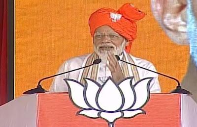 PM Modi in Hisar Live