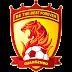Guangzhou Evergrande Taobao FC 2019 Squad Players
