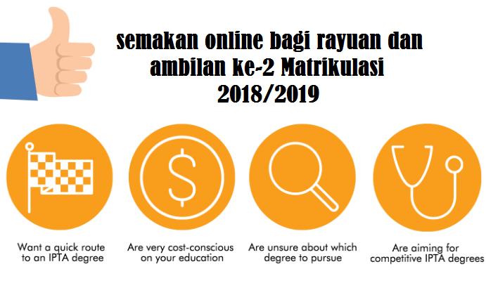 Semakan Online Bagi Rayuan Dan Ambilan Ke 2 Kolej Matrikulasi 2018 2019 Mypendidikanmalaysia Com