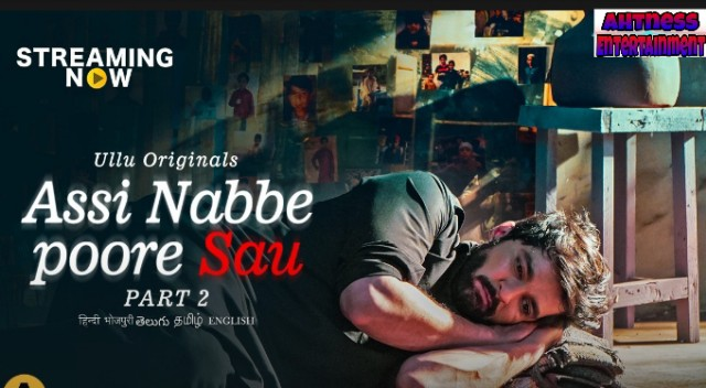 Assi Nabbe Poore Sau (2021) - Ulluapp Web Series Season 1 (part 2)