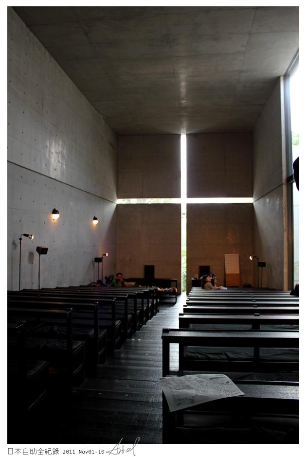「景點」大阪 光之教堂(茨木春日丘教會)。   Ariel x Travel 自助全紀錄