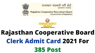 Rajasthan Cooperative Board Clerk Admit Card 2021 For 385 Post
