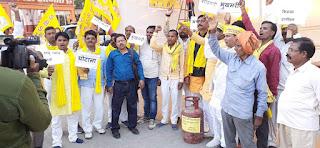 FB_IMG_1573926274820 सुभासपा ने महंगाई , बेरोजगारी और भ्रष्टाचार के खिलाफ किया धरना प्रदर्शन-Rajbhar IN INDIA