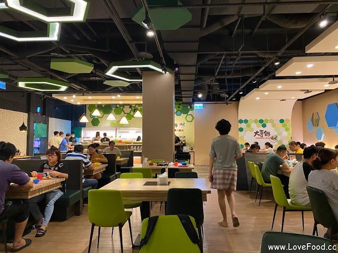 台中西屯-大喜鍋 青海店-市中心還有2字頭的火鍋吃到飽-basi guo