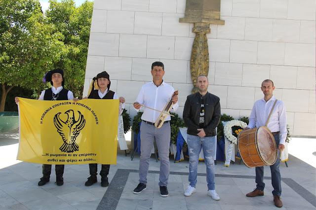Η Κομοτηνή τίμησε την ημέρα Μνήμης της Γενοκτονίας των Ποντίων
