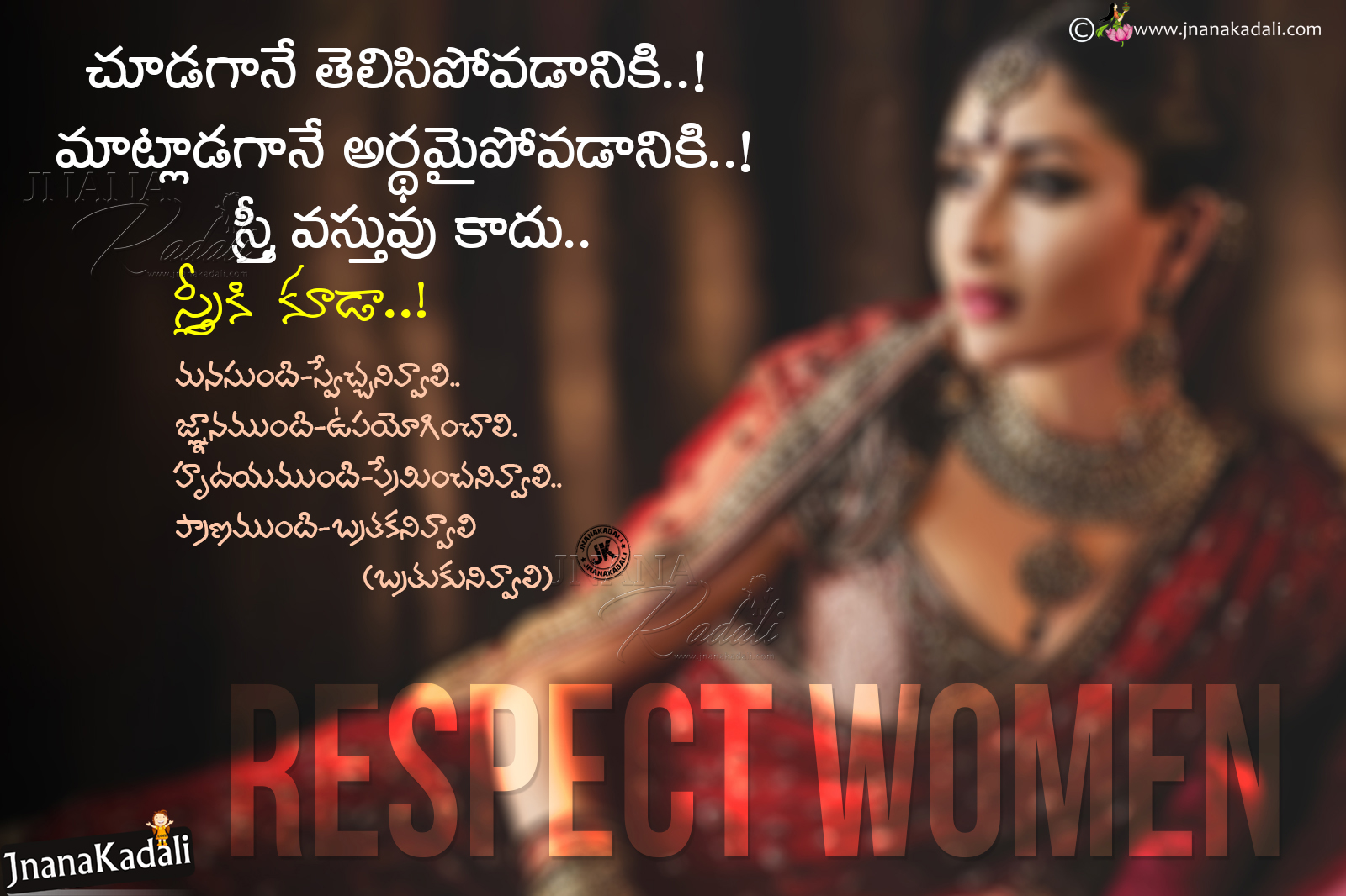 Greatness Of Woman In Our Tradition And Culture Respect Woman Don T Abuse Them Motivational Sayings In Telugu Brainysms