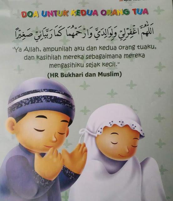 oa Harian Untuk Anak Anak , Doa Untuk Kedua Orang Tua , Doa Untuk Kedua Orang Tua Bergambar