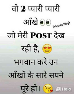 best Hindi Shayari Images, Shayari motivational, sad Shayari with images in Hindi