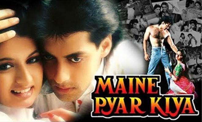 Maine Pyar Kiya Full Movie Download & Watch Online (1989)