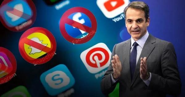 Μητσοτάκης για social media: «Είναι πρόβλημα δημοκρατίας και θα τα τακτοποιήσουμε»!