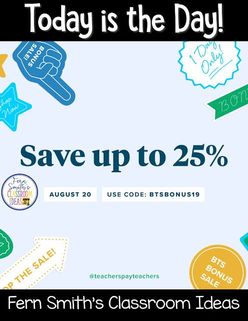 All of these Second Grade items and more are 25% off on August 20th for the BIG Back to School Boost Sale!  Click here to go to my TpT Store.