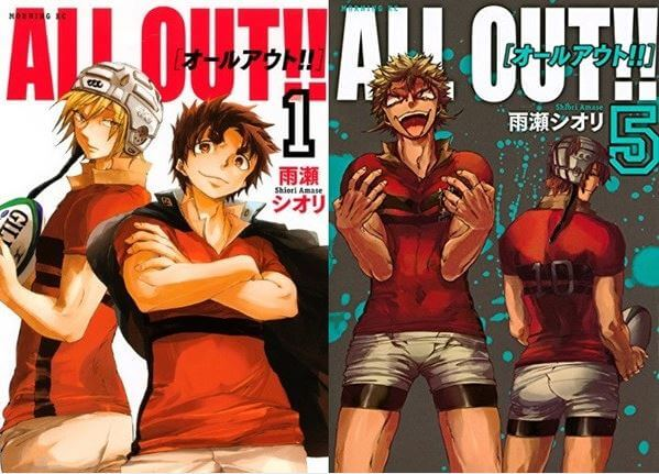 ALL OUT - Mangá