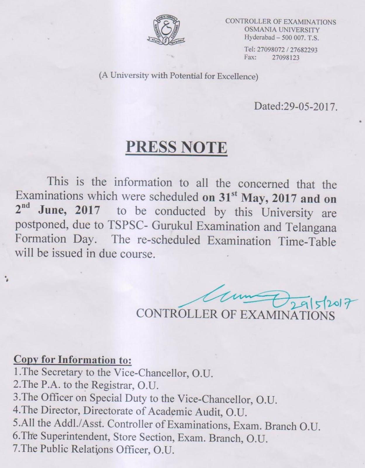 Students Kingdom: Postponement of HRM and TQM Examination
