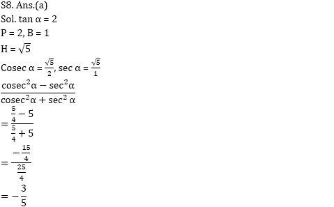 SSC CHSL Quantitative Aptitude Practice Questions : 2nd July_200.1