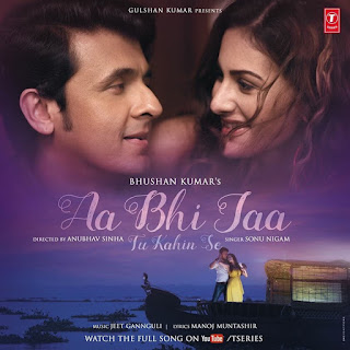 Album, Musical, Private, Sonu Nigam, T-Series, Bhushan Kumar, Anubhav, Sinha, Jeet Gannguli, Manoj Muntashir, Official Full Video Song