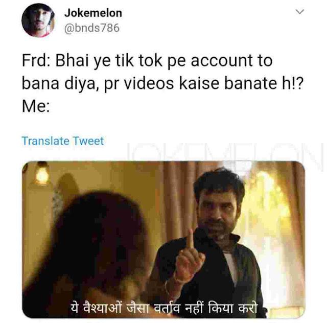 Mirzapur twitter Memes Jokemelon dring divu crushhzone forever akela
