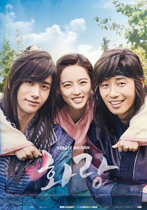 HWARANG: THE BEGINNING  SUB ESPAÑOL HD
