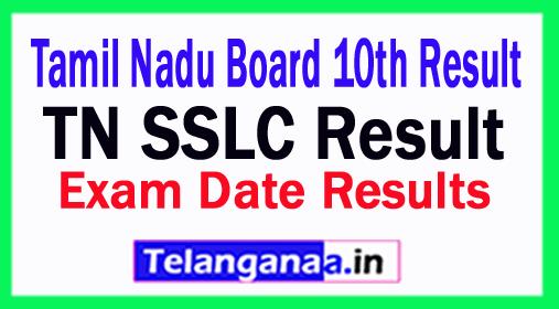 TN SSLC Result 2018 Tamil Nadu Board 10th Result