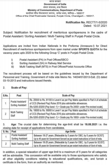 Punjab Postal Circle Postal Assistant Recruitment 2021 Apply Offline