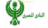 مصدر داخل المصري يعلن تأجيل مبارة الاتحاد وإعادة مبارة الاسماعيلي