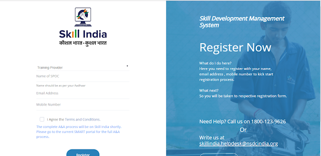 Skill Development programme @nsdcindia - apply now