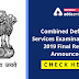 Combined Defence Services Examination (II), 2019 (OTA) Final Result Announced: Check Here