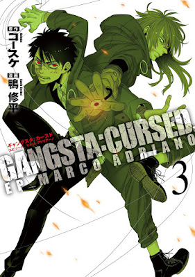 [Manga] GANGSTA:CURSED.EP_MARCO ADRIANO 第01-03巻 Raw Download