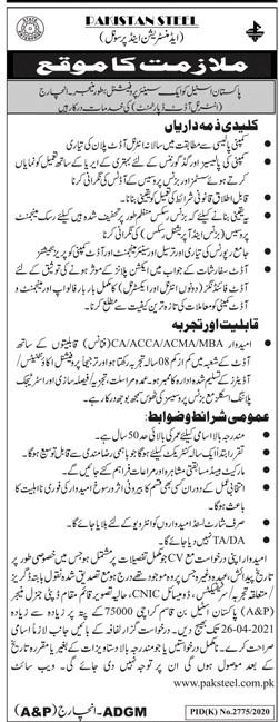 Pakistan Steel Karachi Jobs 2021 in Pakistan