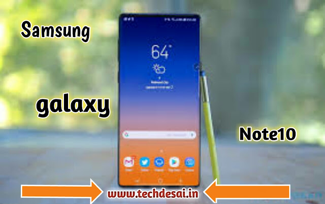 Samsung Galaxy note10 lunch in August 2019