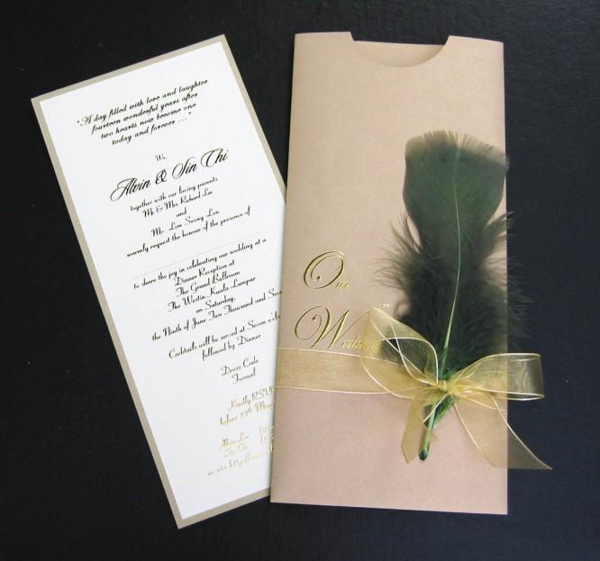 Wedding Invitation Card Designs Invitation Cards For Marriage: Digital Wedding Invitation Cards: FREE Housewarming