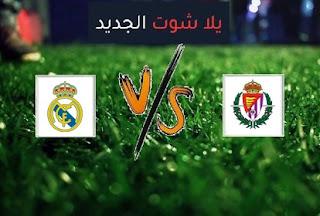 نتيجة مباراة ريال مدريد وبلد الوليد اليوم الاربعاء بتاريخ 30-09-2020 الدوري الاسباني