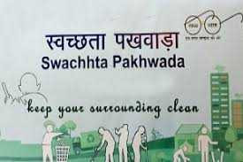 Swacchta Pakhwada Awards